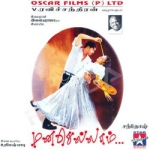 Manasellam songs