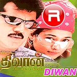 Listen to Oru Thalattu songs from Diwan