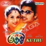 Kuththu songs
