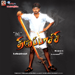 Thirupachi songs