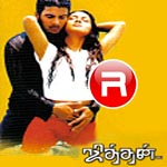 Jithan songs