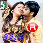 Sukran songs