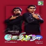 தக்க திமி தா songs