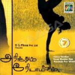 Arindhum Ariyamalum songs