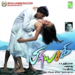 Priyasakhi songs