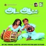 ஆஹ் ஆஹ் - அன்பே ஆருயிரே songs