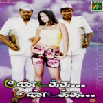 Listen to Niagra songs from Kundakka Mandakka