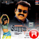 Perarasu songs