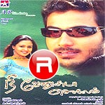 Listen to Ennada Athisayam songs from Nee Venunda Chellam