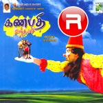Ganapathy Vanthachi songs