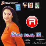 Kicha Vayasu - 16 songs
