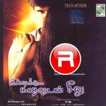 Ippadikku Kaadhaludan Seenu songs