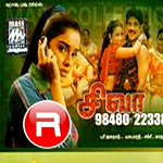 Listen to Aylo Aylo songs from Siva 9848022338
