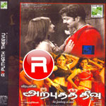 Arputhath Theevu songs