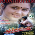 Poonthottam songs