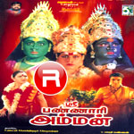 Listen to Nambinorai songs from Sri Bannari Amman