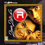 Vaanam Vasapadum songs