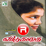 Vidukathai songs