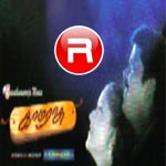 Kamarasu songs