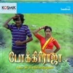 Pokkiri Raja songs