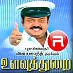Listen to Meena Un Kannukulle songs from Ulavuthurai