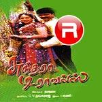 Listen to Sandhanam Poosiya songs from Sundhra Travels