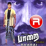 Paarai songs