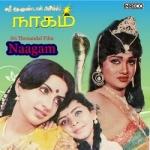 நாகம் songs