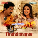 Thalaimagan songs
