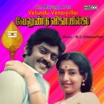 Listen to Unavinilae songs from Velundu Vinaiyillai