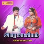 Listen to Kaathal songs from Amarakaviyam