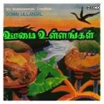 Oomai Ullangal songs