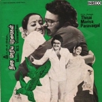 Thisai Maariya Paravaigal songs