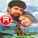 Thulli Thirintha Kaalam songs