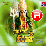 Rajakaali Amman songs