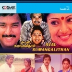 Aval Sumangalithan songs