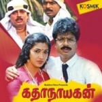Kadhanayagan songs
