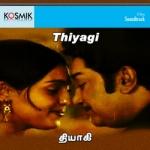 Thiyagi