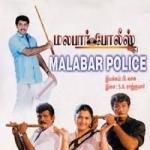 Malabar Police songs
