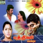 Pathini songs