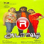 Listen to Thindukal Poottu songs from Adavadi