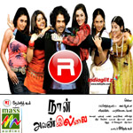 Listen to Then Kudicha songs from Naan Avanillai