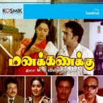 Manakanakku songs