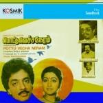Pottu Vecha Neram songs