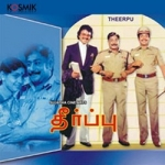 Theerpu songs