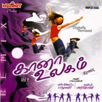 Gana Ulagam - Remix songs