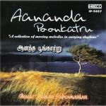 Aananda Poonkatru (Album) songs
