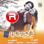 Listen to Aasai Vatchean songs from Pulivarudhu
