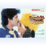 Ithayathil Oru Uthayam songs