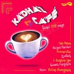 Kadhal Cafe - Pop Album songs